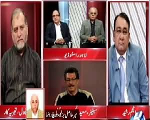 Situation Room (Issues of Balochistan) – 1st June 2015