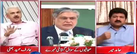 Situation Room (Journalists on The Target of Politicians) – 7th June 2015