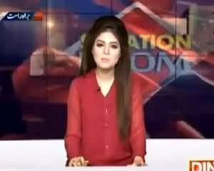 Situation Room (Kaisa Gosht Bik Raha hai?) – 1st September 2015