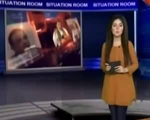 Situation Room (Kya Ho Raha Hai) – 12th July 2015