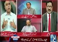 Situation Room (Lahore Kis Ka Hoga?) – 8th October 2015 – 07:30pm to 08:30pm
