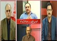 Situation Room (Kya MQM Patriot Party Hai?) – 22nd September 2015