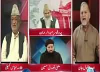 Situation Room (Mina Incident, 717 Pilgrims Martyred) – 24th September 2015