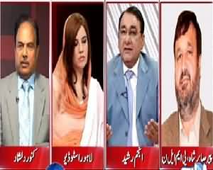 Situation Room (Mismanagement in KP Elections: Who is Responsible?) – 1st June 2015