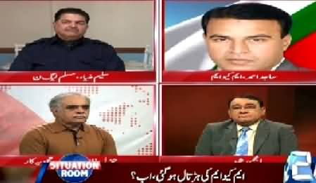 Situation Room (MQM Ki Karachi Mein Hartaal) – 15th June 2015 – 9:30 Pm To 10:30 Pm
