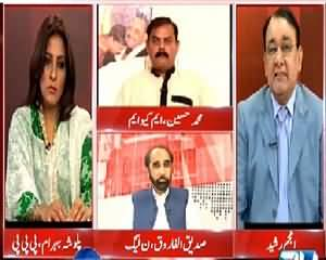 Situation Room (MQM Resignations) – 12th August 2015 – 9:30pm To 10:30pm