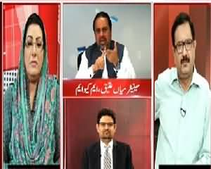 Situation Room (MQM Resignations Issue) – 4th September 2015 – 07:30pm to 08:30pm