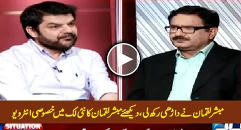 Situation Room (Mubashir Luqman Exclusive Interview) – 27th May 2015