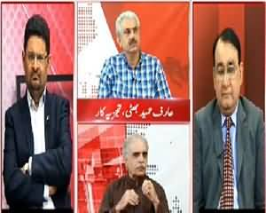 Situation Room (Mushahidullah's Controversial Statement) – 14th August 2015 – 07:30pm to 08:30pm