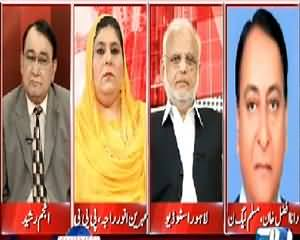 Situation Room (National Action Plan Or Sindh Action Plan?) – 1st August 2015 – 09:30pm to 10:30pm