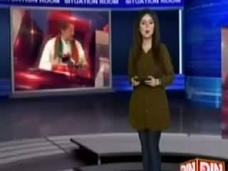 Situation Room (Nawaz Sharif Aur Narendra Modi Ki Mulaqat) – 10th July 2015