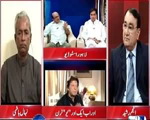 Situation Room (Now One More U-Turn) – 2nd July 2015