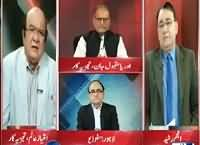 Situation Room (Operation Zarb-e-Azb) – 18th September 2015 – 07:30pm to 08:30pm