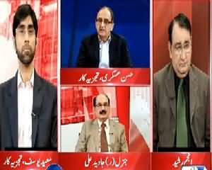 Situation Room (Pakistan Is Not For Terrorism) – 2nd September 2015 – 07:30pm to 08:30pm
