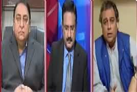 Situation Room (Panama Case) – 13th January 2017