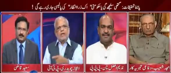 Situation Room (Panama Leaks & Other Issues) - 2nd August 2016