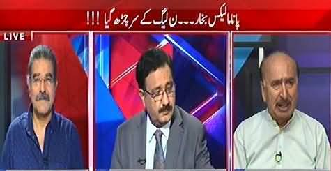 Situation Room (Mushahid Ullah Allegations on Nasim Zahra) – 10th September 2016