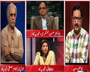 Situation Room (Peoples Party in Trouble) – 19th June 2015 – 8:30pm to 9:30pm