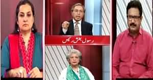 Situation Room (PM Nawaz Sharif Will Go to Yemen) – 21st April 2015