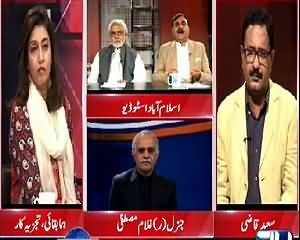 Situation Room (Political Environment Heating Up) – 18th June 2015 – 8:30 Pm To 9:30 Pm