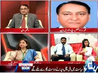 Situation Room (Political Environment Heating Up) – 6th July 2015