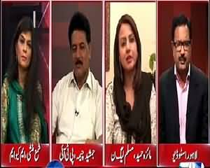 Situation Room (Politics of Allegations) – 16th June 2015 – 7:30 Pm To 8:30 Pm