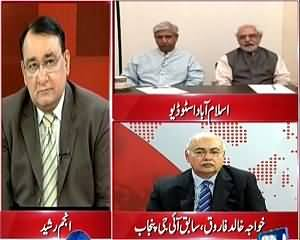 Situation Room (Politics of Pakistan) – 31st July 2015 – 7:30pm To 8:30pm