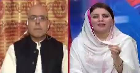 Situation Room (Politics on Security Issues) – 19th February 2017