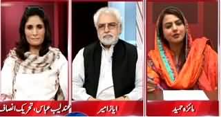 Situation Room (PTI Jalsa in Multan) – 15th May 2015