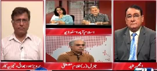 Situation Room (Question Mark on the Activities of NGOs) – 15th June 2015