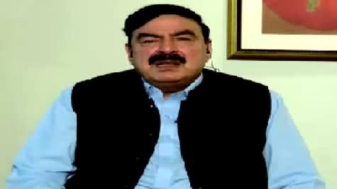 Situation Room (Sheikh Rasheed Special Interview) – 15th June 2016