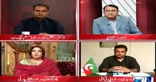 Situation Room (Situation of Karachi) – 15th May 2015