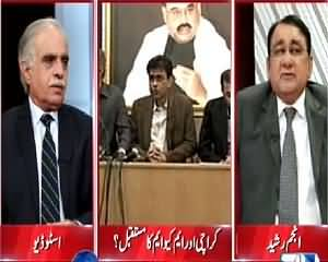 Situation Room (Situation of Karachi & Future of MQM) – 6th June 2015