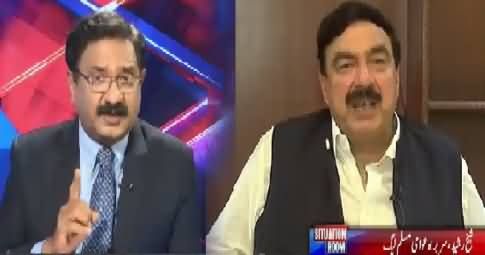Situation Room (Special Talk With Sheikh Rasheed) – 21st August 2016