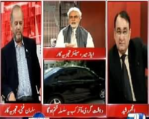 Situation Room (Terrorism in Karachi) – 18th August 2015 – 09:30pm to 10:30pm
