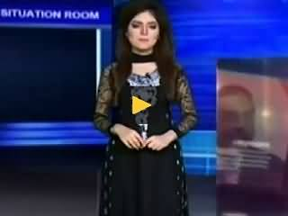 Situation Room (Today's Issues) – 8th July 2015