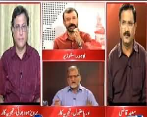 Situation Room (Urdu As Official Language) – 9th September 2015 – 07:30pm to 08:30pm