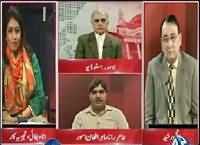 Situation Room (War Against Terrorism) – 19th September 2015 – 07:30pm to 08:30pm