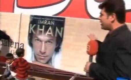 Sixteen Ton Heavy and Forty Feet Long Bat in PTI Jhelum Rally, Really Amazing