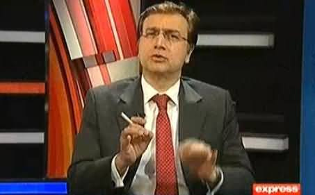 Siyasat Aur Qanoon (Anti Govt Alliance of Opposition is Serious) - 30th May 2014