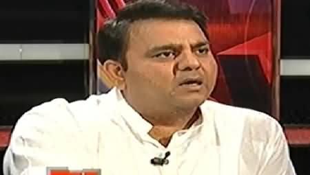 Siyasat Aur Qanoon (Dr. Tahir ul Qadri and PMLQ Alliance) - 1st June 2014