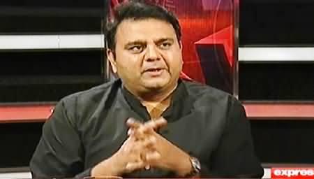 Siyasat Aur Qanoon (Govt Failed to End Load Shedding) - 27th July 2014