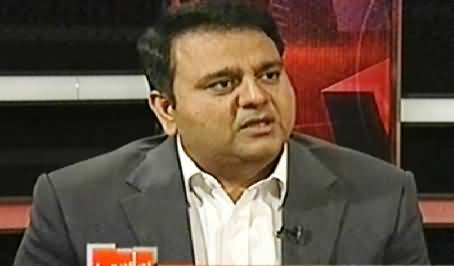 Siyasat Aur Qanoon (Inside Story of Musharraf's Deal with PPP Govt) - 13th July 2014
