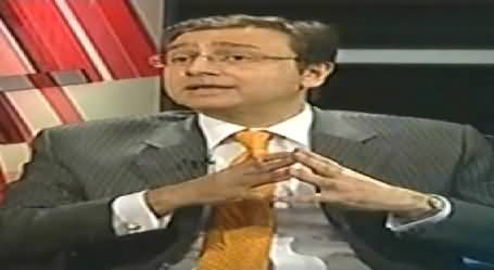 Siyasat Aur Qanoon (Is It Our War or Not? When Will Decide?) – 13 June 2014