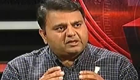 Siyasat Aur Qanoon (Nawaz Sharif Accepts Narendra Modi Invitation) - 24th May 2014