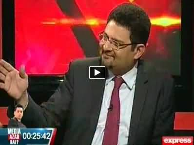 Siyasat Aur Qanoon (One Year Performance of PMLN Govt) - 31st May 2014