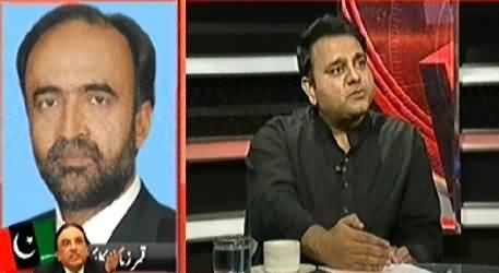 Siyasat Aur Qanoon P-1(Clash and Collision Situation in Pakistan) - 9th August 2014