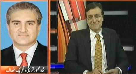 Siyasat Aur Qanoon P-2 (Clash and Political Collision, What Is Going on?) - 9th August 2014