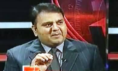 Siyasat Aur Qanoon (PEMRA Members Divided on Geo Ban Issue) - 10th May 2014