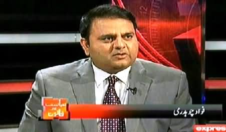 Siyasat Aur Qanoon (PEMRA Suspends ARY News, Geo Entertainment License) – 21st June 2014